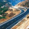 Highway Construction Tenders - Roads Construction Tenders Contracts Bids